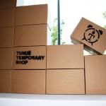 tunue_temporary_shop_mandarinoadv_com_