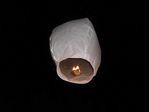 LanternaVolante