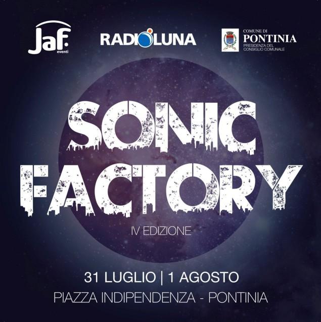 sonic factory