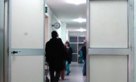 reparto rianimazione goretti latina
